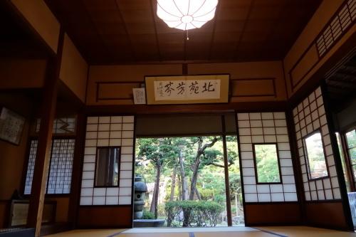 【新潟】秋艸道人_c0348200_10065399.jpg