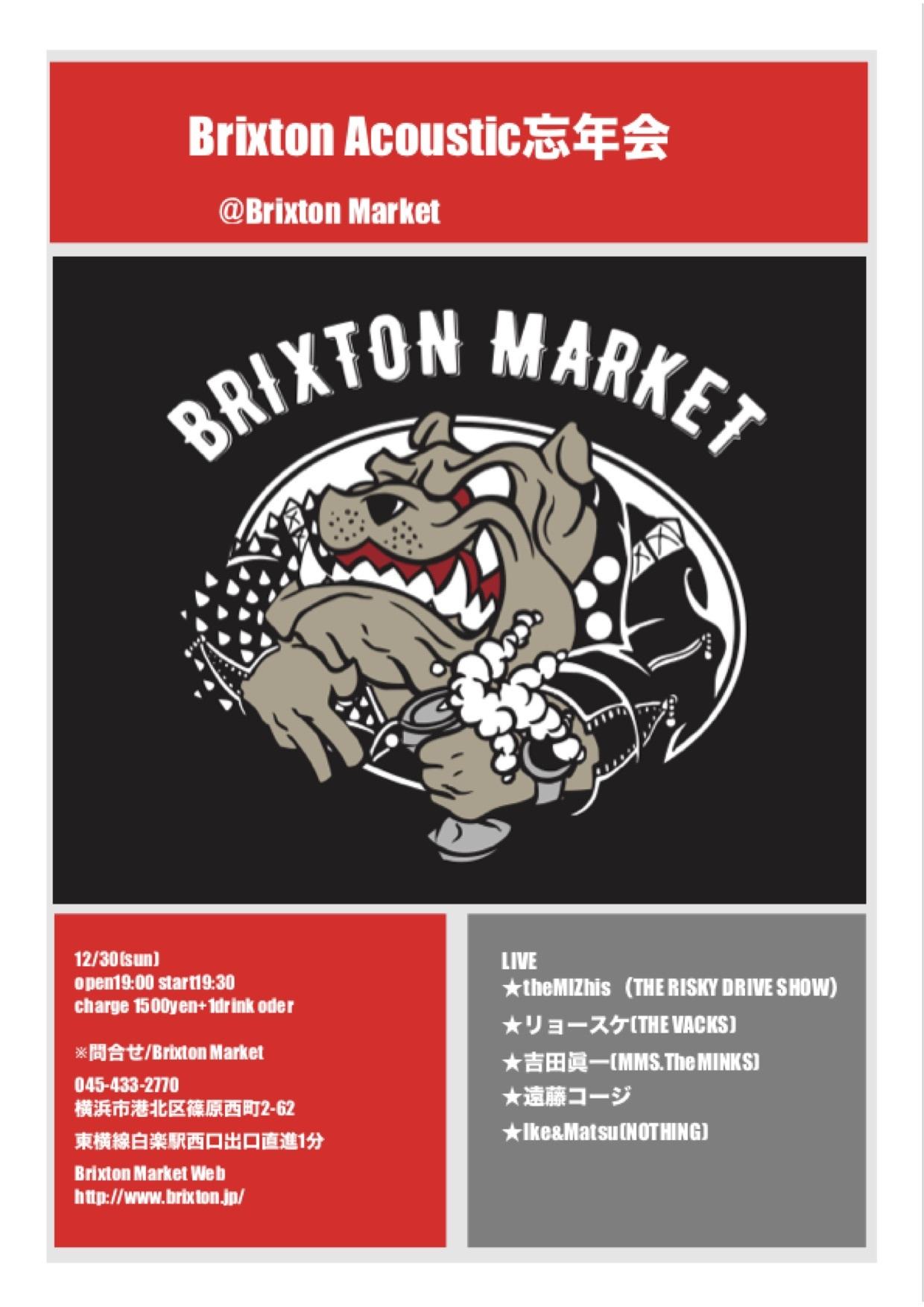 Brixton Acoustic忘年会スペシャル_d0134311_17075005.jpg