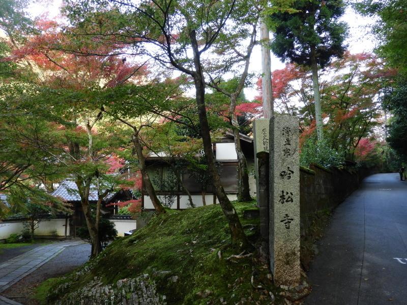 吟松寺と千束の紅葉_e0048413_20544470.jpg
