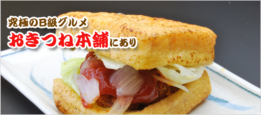 バスケ新人戦・東三河大会 _c0189426_20242875.jpg