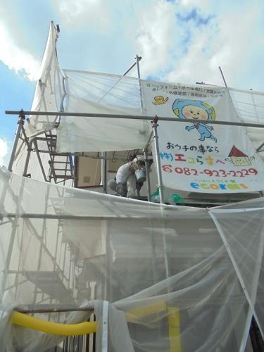 Y様邸(廿日市市佐方)瓦吹替え・外壁塗装・その他工事_d0125228_08100027.jpg