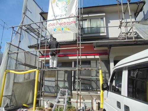 Y様邸(廿日市市佐方)瓦吹替え・外壁塗装・その他工事_d0125228_08110444.jpg