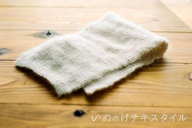 【クロ毛100%ブランケット】メイキング2 サンプル_c0062832_19491377.jpg