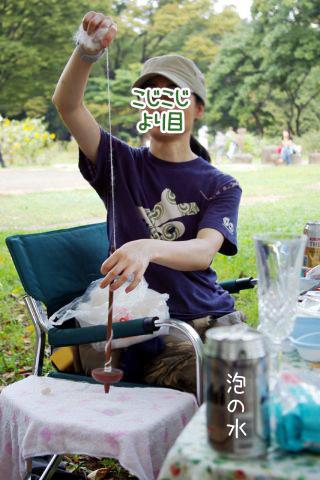 【クロ毛100%ブランケット】メイキング2 サンプル_c0062832_20230917.jpg