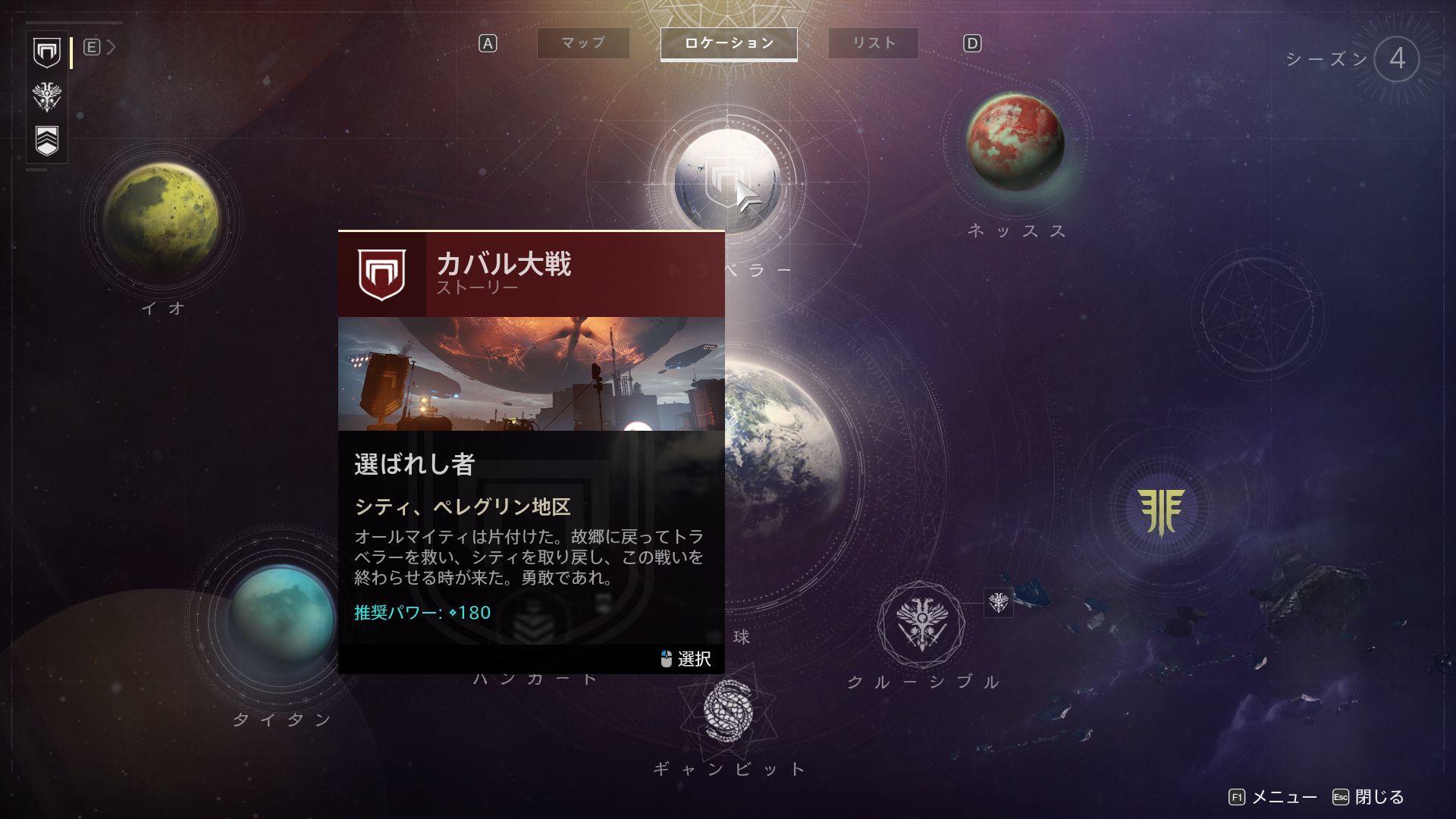 b0048536_18441657.jpg