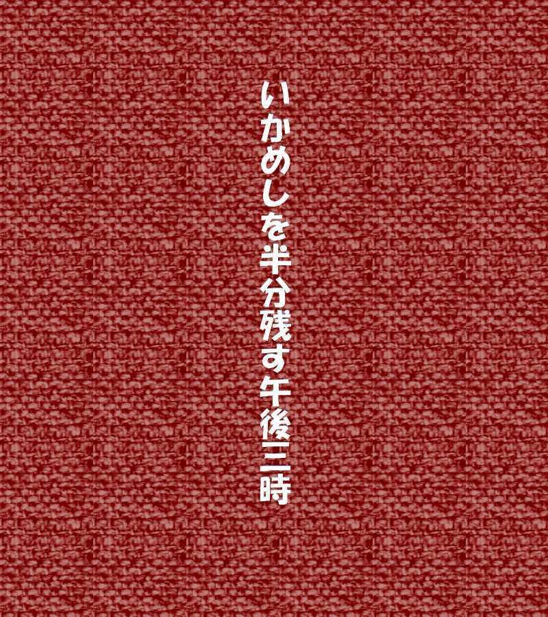 f0117041_07221228.jpg