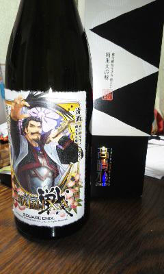 戦国銘酒~高清水_b0145843_17390964.jpg