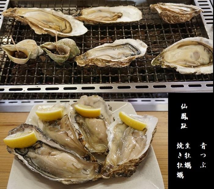 函館旅行・牡蠣小屋へ行ったはいいがまさかの出来事_d0269651_16342021.jpg