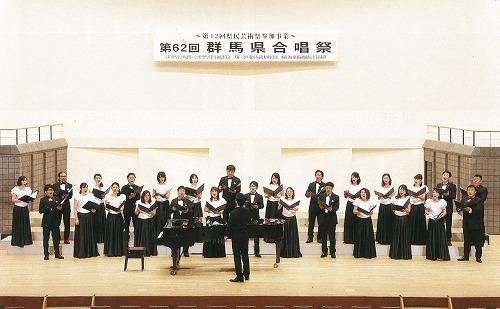 第62回群馬県合唱祭(参加)_d0097259_14364003.jpg
