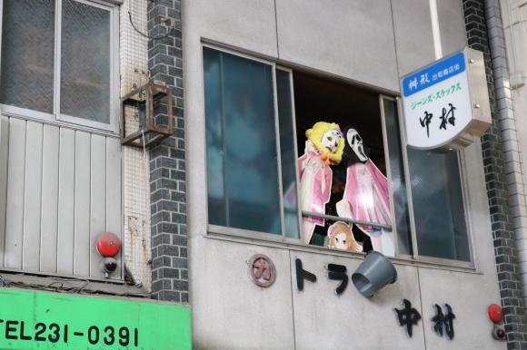 出町桝形商店街(京都市)_c0001670_00252023.jpg