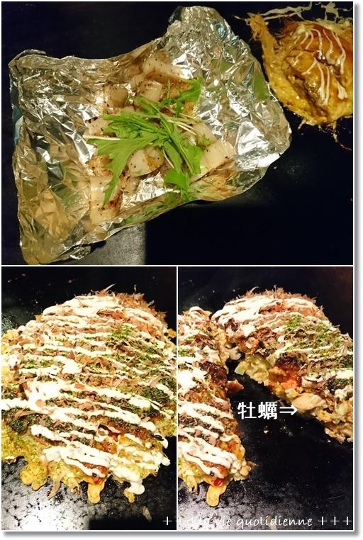 美味しかった蓮根のバター焼きとダンナさんと姫のお留守番_a0348473_05101993.jpg