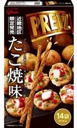 ポッキー&プリッツの日(❤∀❤)残り物ひとりランチ♪_c0139375_13524830.jpg