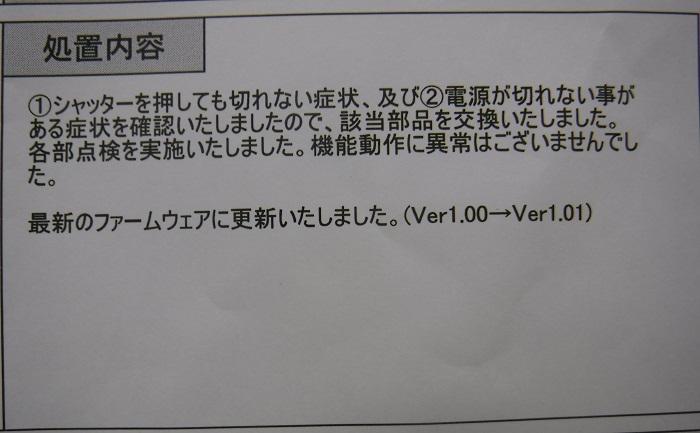 f0238779_09441604.jpg
