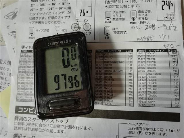 b0080681_21074658.jpg