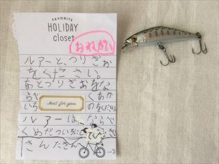 [小学1年生日記 ⑪] 娘の ウッキウキ週末♡_a0239890_10453516.jpg