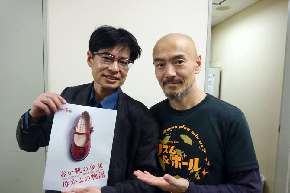 横浜夢座『赤い靴の少女〜母かよの物語』後半戦_f0061797_22563488.jpg