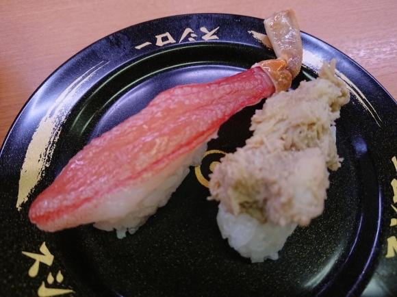 11/9 スシロー日野バイパス店_b0042308_00213929.jpg