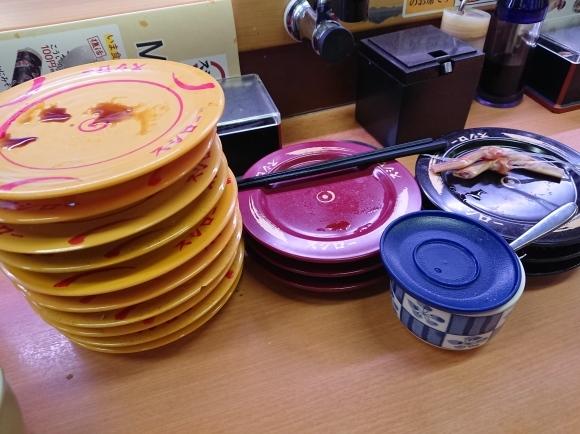 11/9 スシロー日野バイパス店_b0042308_00440211.jpg