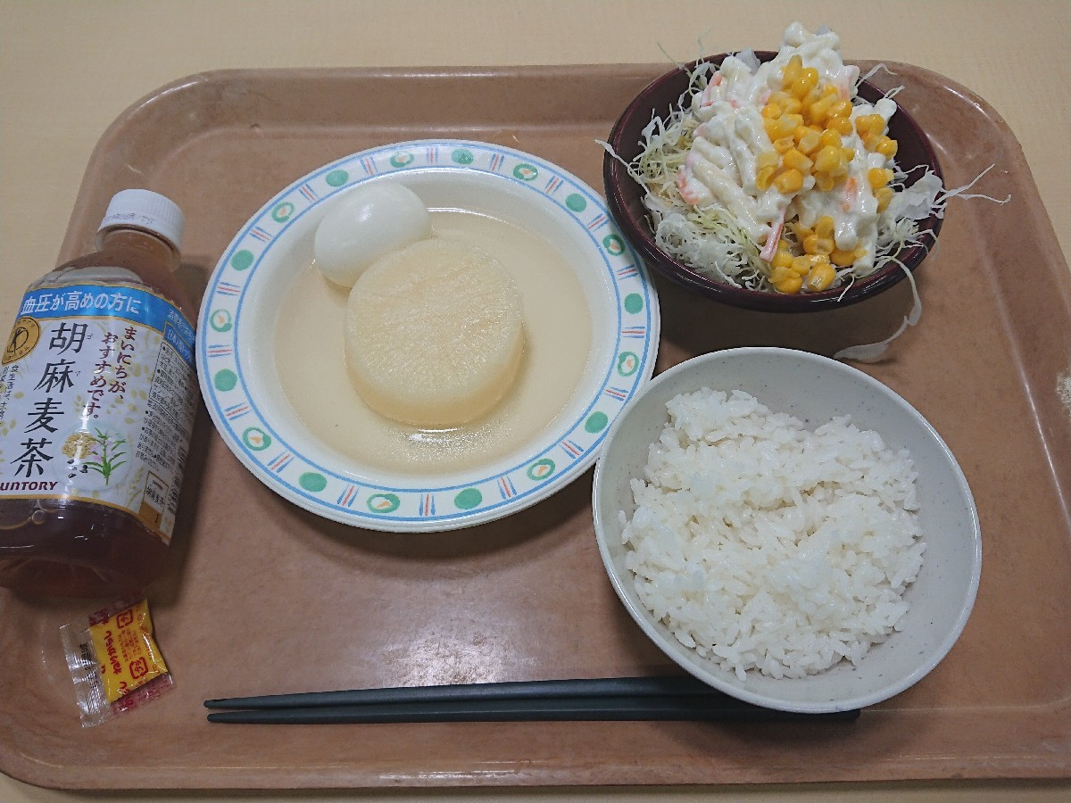 今日の朝食@会社Vol.282_b0042308_07335571.jpg