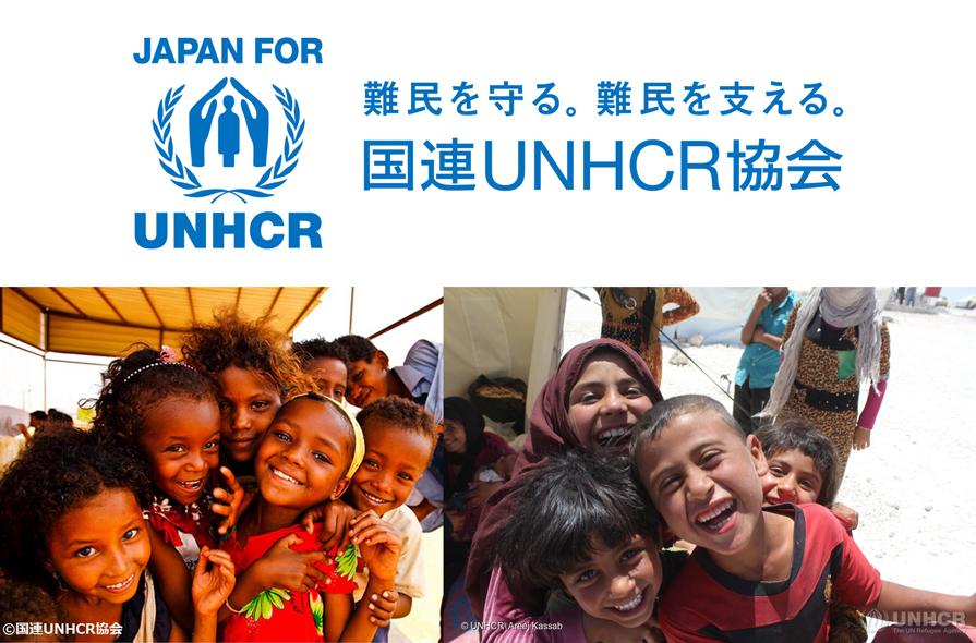 移民受け入れもいいが、日本政府は難民をもっと受け入れるべきだ_d0174710_13375160.jpg