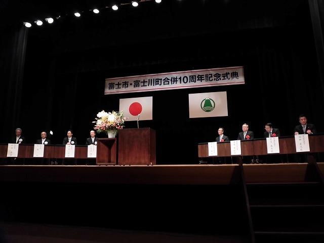 この土日も、いろいろな行事がありました! まずは「富士市・富士川町合併十周年記念式典」と「消防まつり」_f0141310_07395822.jpg