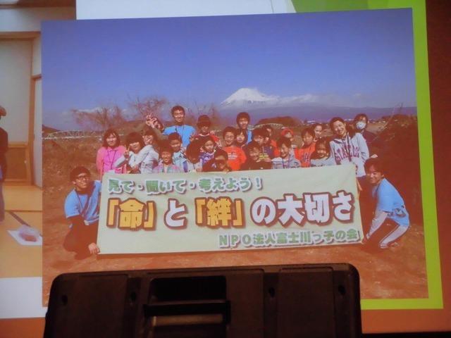 この土日も、いろいろな行事がありました! まずは「富士市・富士川町合併十周年記念式典」と「消防まつり」_f0141310_07401866.jpg