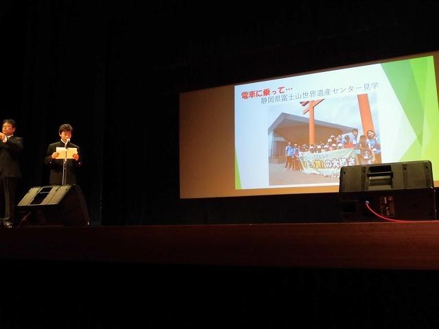 この土日も、いろいろな行事がありました! まずは「富士市・富士川町合併十周年記念式典」と「消防まつり」_f0141310_07402475.jpg