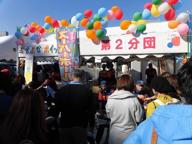 この土日も、いろいろな行事がありました! まずは「富士市・富士川町合併十周年記念式典」と「消防まつり」_f0141310_07405143.jpg