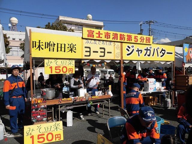 この土日も、いろいろな行事がありました! まずは「富士市・富士川町合併十周年記念式典」と「消防まつり」_f0141310_07410498.jpg