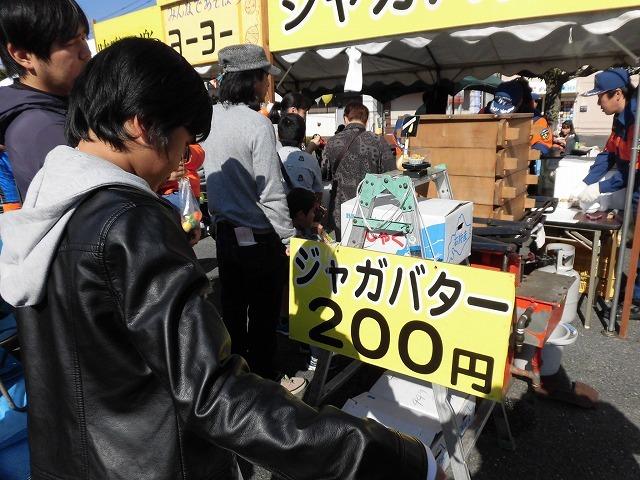 この土日も、いろいろな行事がありました! まずは「富士市・富士川町合併十周年記念式典」と「消防まつり」_f0141310_07411093.jpg