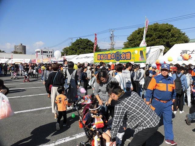 この土日も、いろいろな行事がありました! まずは「富士市・富士川町合併十周年記念式典」と「消防まつり」_f0141310_07412434.jpg