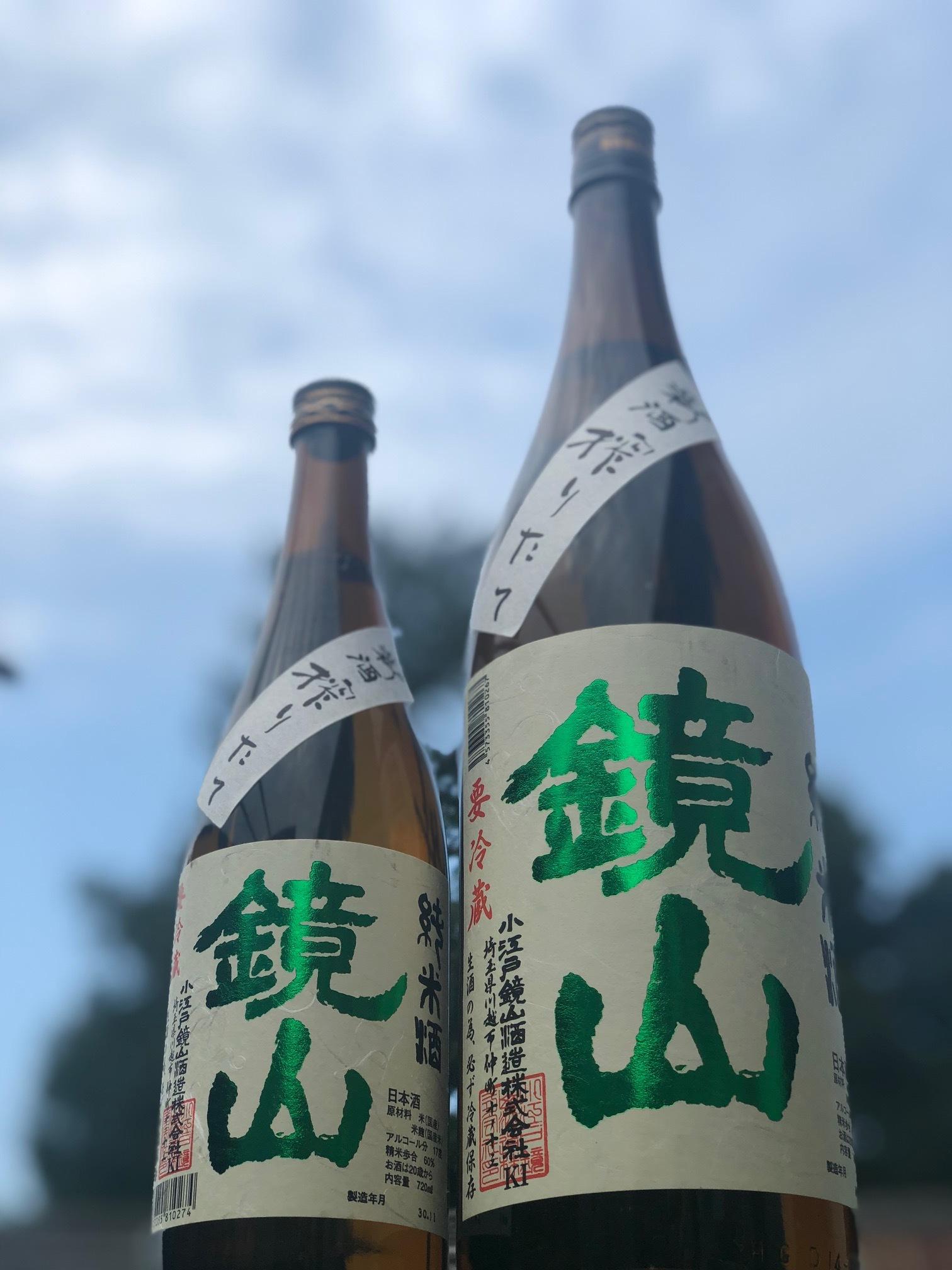 純米新酒搾りたて! 出荷です!_d0091122_09473094.jpg