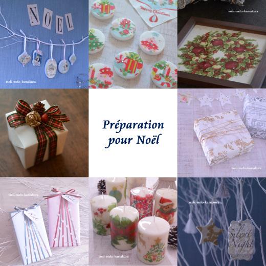 ◆そろそろクリスマスを迎える準備を♪各種レッスン&オーダー承ります_f0251032_13582201.jpg