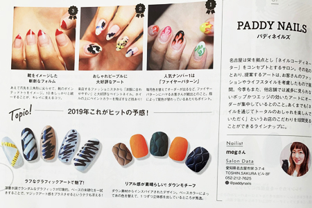 NAIL VENUS 2019/Winter_e0284934_09544350.jpeg