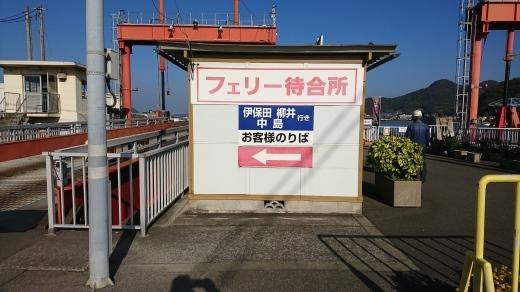 しまなみ海道ファイナル?ですやん!_f0056935_18051611.jpg
