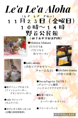 イベントの楽しさ_b0181141_22315249.jpg