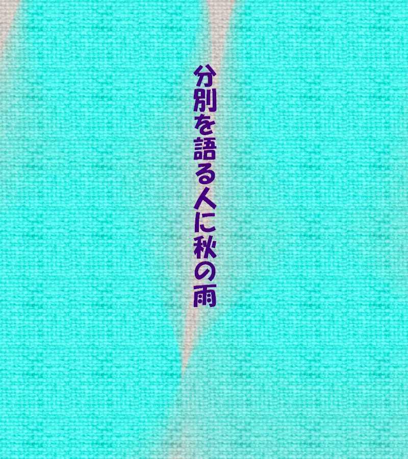 f0117041_05262941.jpg