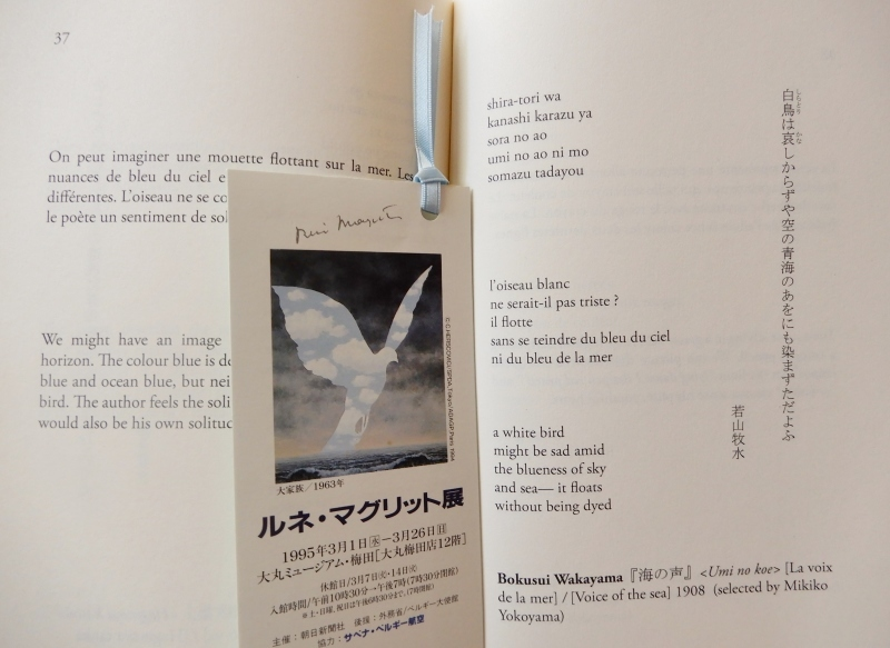 しらとりは何羽いる * How many white birds are in this tanka?_f0374041_11123188.jpg
