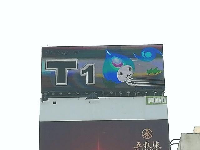 九巴6號巴士@中間道→福華街休憩公園_b0248150_12123368.jpg