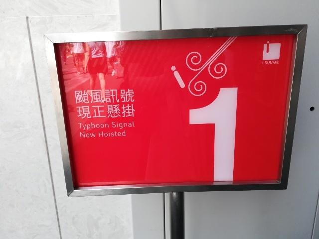 九巴6號巴士@中間道→福華街休憩公園_b0248150_12140102.jpg