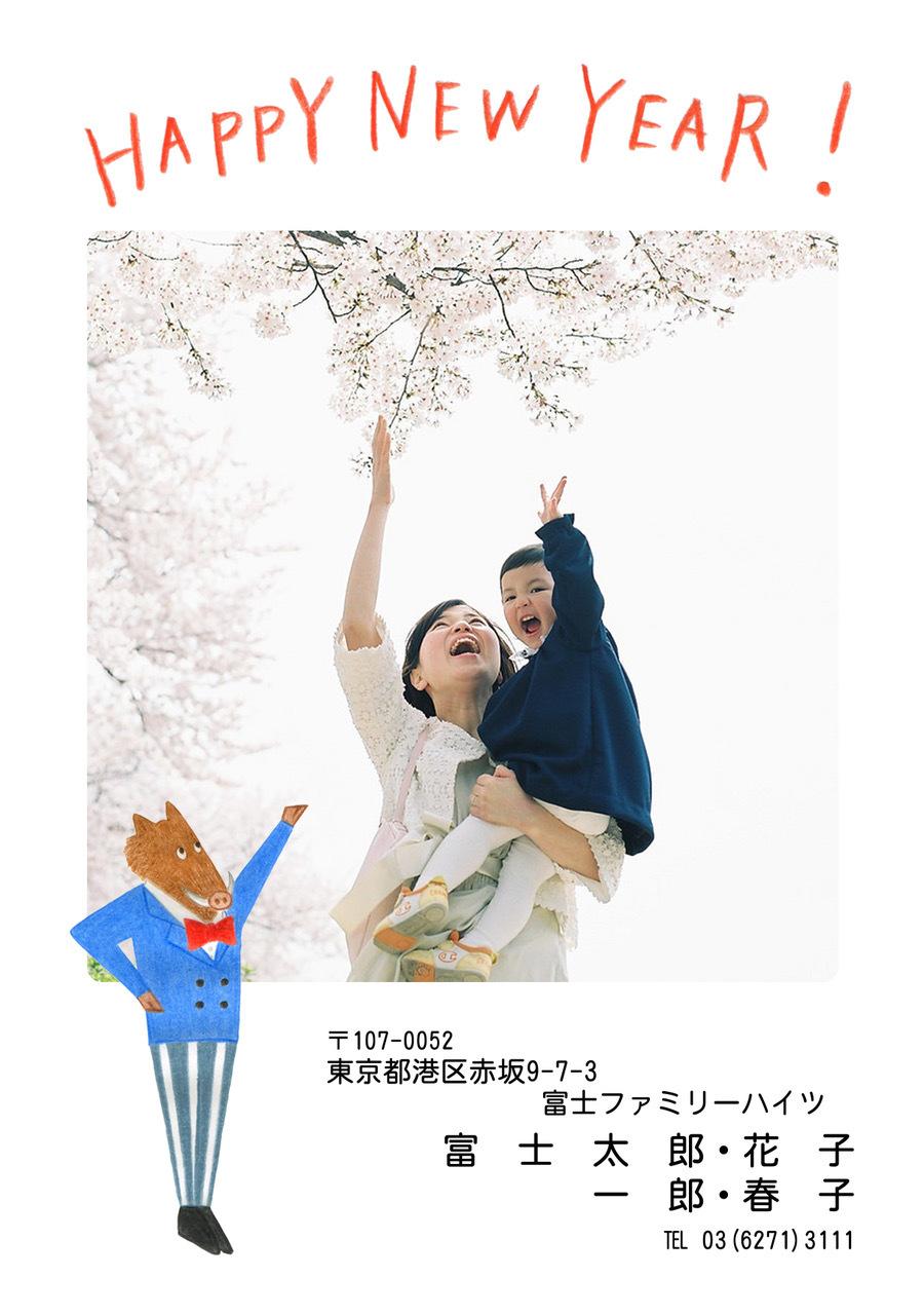 富士フィルム「LETTERS」_d0161050_19323712.jpeg