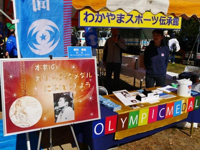 毎日ウイーク・イン・和歌山  2018-11-18 00:00_b0093754_17425832.jpg