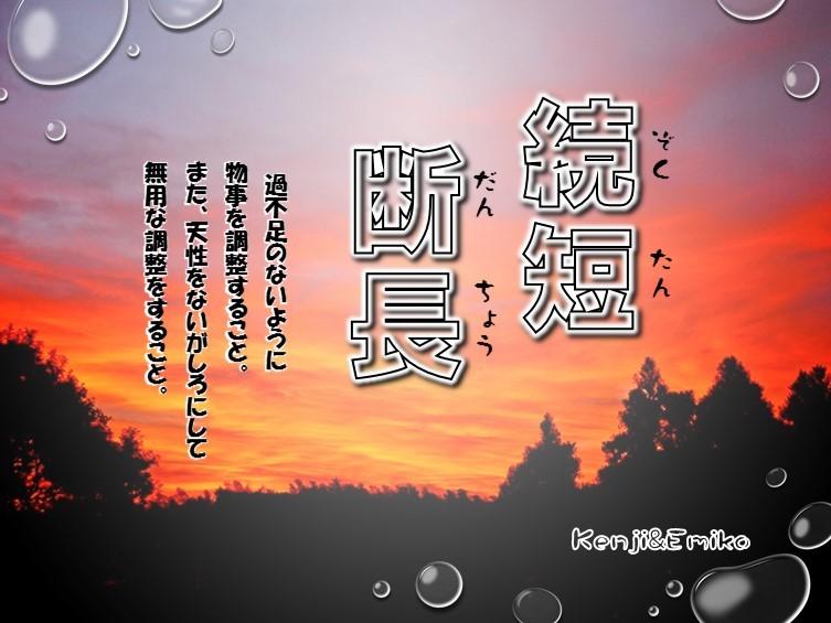 f0214467_17041100.jpg