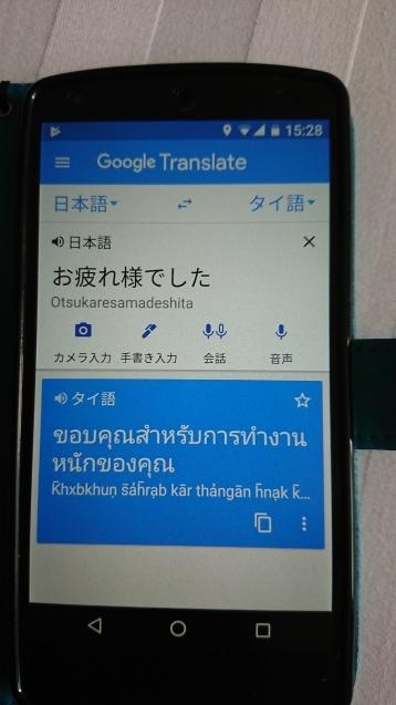 f0144970_21085160.jpg