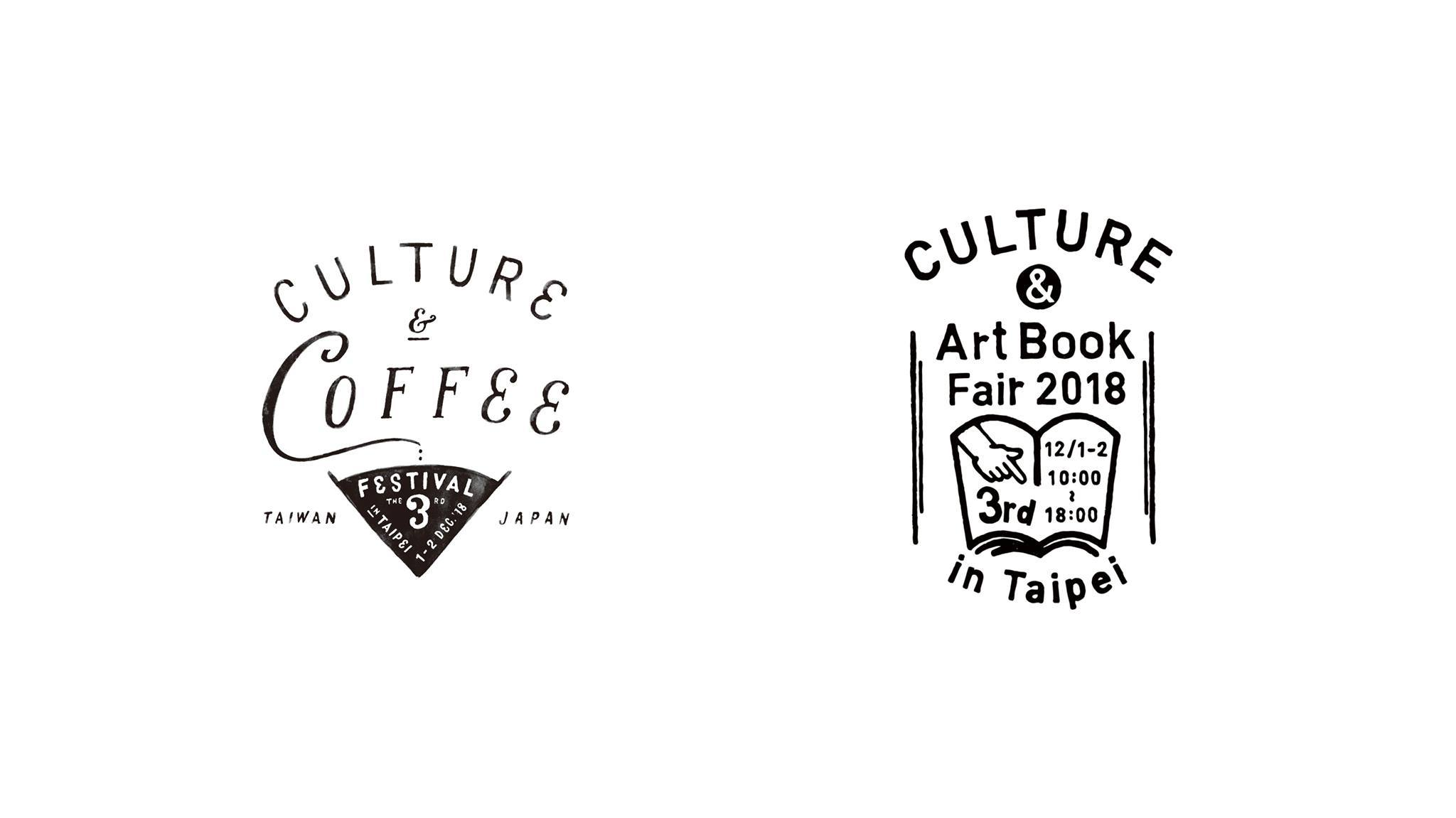 第三回 Culture & Art Book Fair in Taipei_c0195272_15473088.jpg