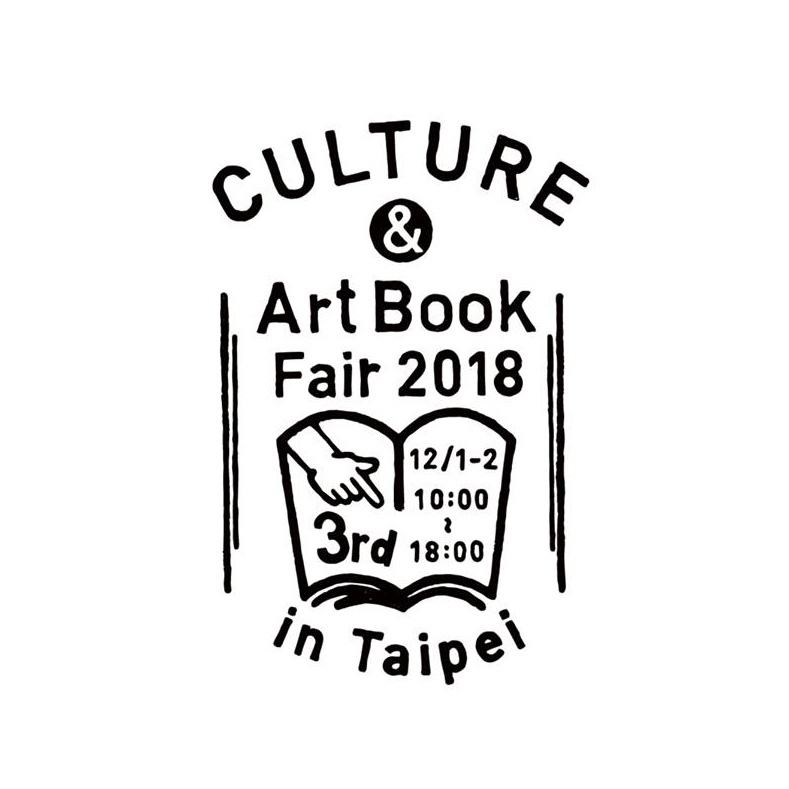 第三回 Culture & Art Book Fair in Taipei_c0195272_16271598.jpg