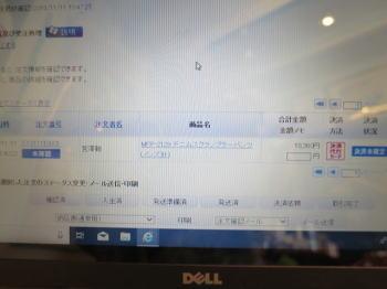 d0387174_135058.jpg