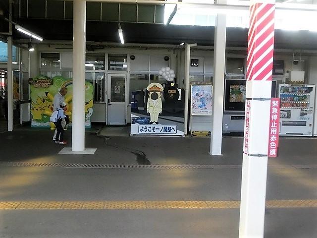 藤田八束の鉄道写真@模型の鉄道も良いね。一ノ関で発見したおもちゃの鉄道、子供たちは目が星に。鉄道模型で楽しい時間_d0181492_19442511.jpg