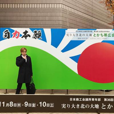 日本国内20セット特別限定TALEXスペシャルオファーTVFミラー偏光サングラスOZNIS X2 FACE RX(オズニス トゥエルブフェイス アールエックス)入荷!_c0003493_22494073.jpg