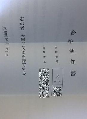 b0112796_21525629.jpg